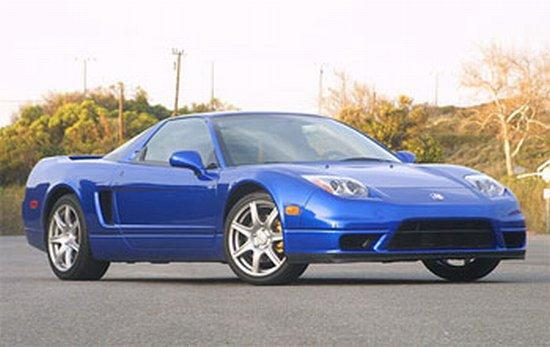 Front Right 2005 Acura NSX Car Picture