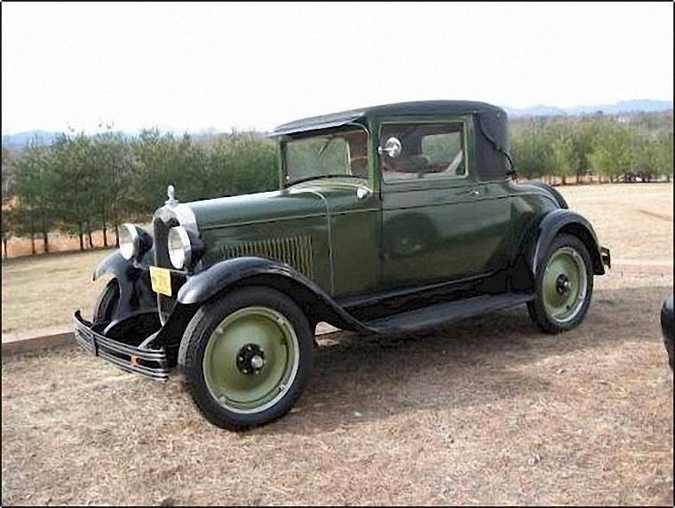1928 chevy coupe bing images for 1928 chevy 2 door coupe