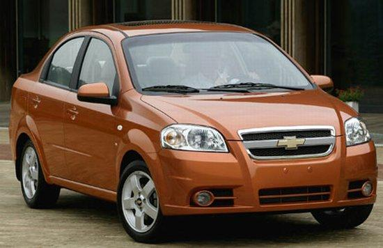 Front Right Orange 2007 Chevrolet Aveo Car Picture