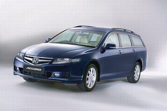 Front left Blue 2006 Honda Accord Wagon Car Picture