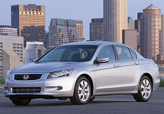 2008 Honda Accord EX Car PIcture