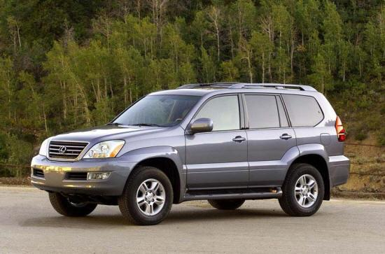 2005 Lexus GX Car Picture