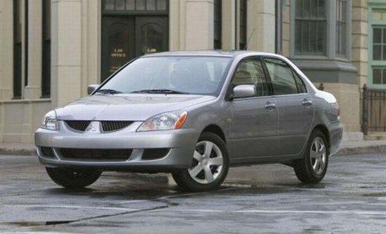 Front left Gray 2005 Mitsubishi Lancer Car Picture
