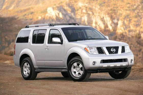 Front Right 2005 Nissan Pathfinder SUV Picture
