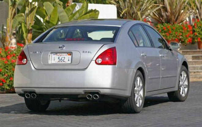 2006 Nissan Maxima Rear Right Side Car Picture