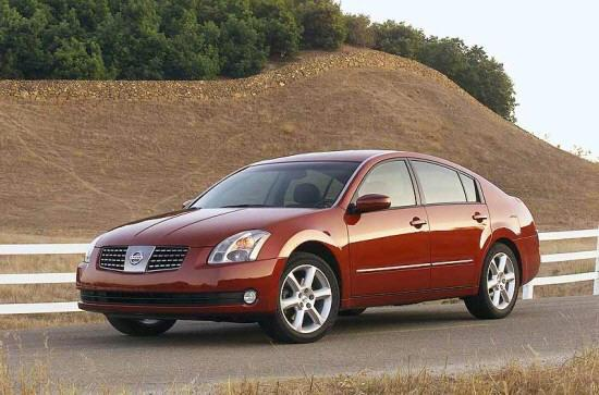 2005 Nissan Maxima Car Picture