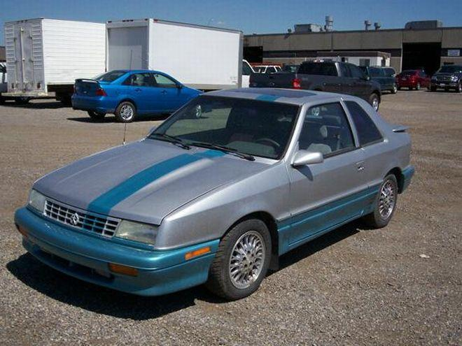 1993 blue and gray plymouth duster picture plymouth car photos. Black Bedroom Furniture Sets. Home Design Ideas