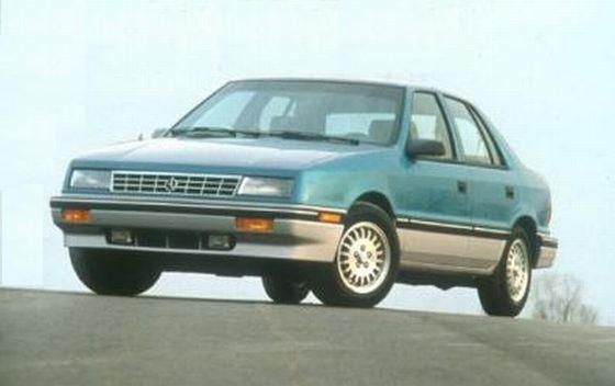 Front left 1994 Plymouth Sundance Car Picture
