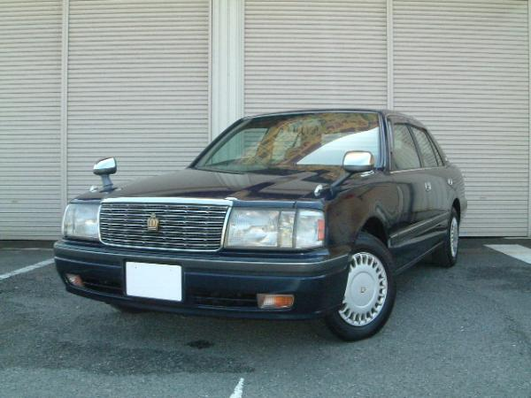 Front Left Black 1996 Toyota Crown Car Picture